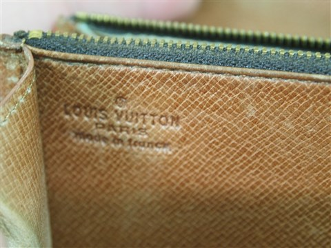 old vuitton (4)