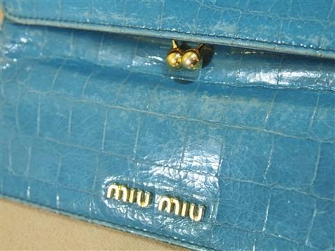 miumiu wallte (4)